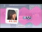 AKB 48 No 1 Idol To Koi Shitara psp    คิดชื่อตอนไม่ออก # 2