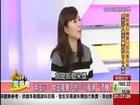 57健康同學會_DIY番茄飯酒釀-酒釀DIY