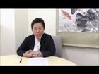 AAPI Forum, Healing Through the Arts - Anh Vu Sawyer: Healing and the Gift of Creativity