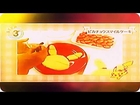 [Cartoon movies] Pokémon Cooking Pikachu Cake English Subbed