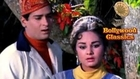 Aye Gulbadan - Mohammad Rafi Superhit Classic Romantic Hindi Song - Professor