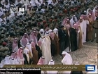 Dunya news-Ghusl-e-Kaaba ceremony performed