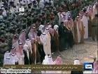 Ghusl of khana kab ..... Allah o Akbar