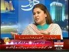 Kal Tak (Sadar-e-Pakistan Ka Parliment Mein Khitab Ya Hukumati Taqreer) – 2nd June 2014