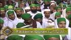 Tafseer e Quran DVD Para 1 - Surah Baqarah (Aayat 88 to 96) - Mufti Qasim Attari