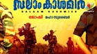 Salaam Kashmir Full Movie Review I Suresh Gopi, Jayaram, Krishna Kumar, Joshi | Latest Hot Malayalam Movie