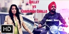 Bullet vs Chammak Challo (Full Video) - Ammy Virk - Official Video - Brand New Punjabi Songs 2014 - Jattizm