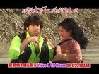 pashto new song2014best RAZA CHI YAWA JORA KO JOUNGRA PA ZANGALE KI