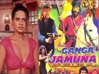 Daku Ganga Jamuna | Full Movie | Sapna, Mohan Joshi, Shakti Kapoor