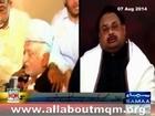 Altaf Hussain telephones Allama Abbas Kumaili & offers condolences on tragic killing of his son Allama Akbar Kumaili
