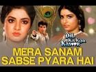 Mera Sanam Sabse Pyara Hai - Dil Ka Kya Kasoor | Divya Bharti & Prithvi | Asha Bhosle & Kumar Sanu