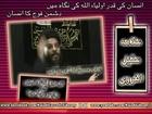 Insan ki qadar aoliya Allah ki nigah mai dushman fauj ka insan -Allama aqeel gharwi