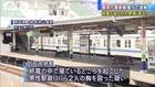 (再) 終電で起こされ駅員殴る・・・警視庁警部補が暴行で逮捕(140927) (HD)