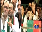 PTI MPA Protests Against CM Khattak-04 Oct 2014