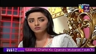 Senti Mental 1st Day EID Special HUM TV Full