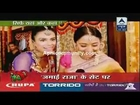Jamai Raja  - 14th October 2014 Roshini Hai Audaas www.apnicommunity.com