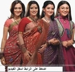 مسلسل البنات زينة البيت الجزء 3 الحلقة الاخيرة هندى