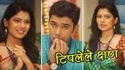 Jay & Aditi's Special Look During Diwali - Ka Re Durava - Zee Marathi Serial