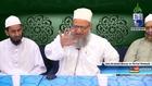 Dawat Deen Tamam Masaeel Ka Hal by Maulana Kaleem Siddiqui
