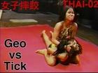 THAI-02 Asian Female Wrestling Video Fight Bangkok Thailand Boxing Kicking Choking Biting Karate Judo UFC MMA