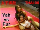THAI-06 Asian Female Wrestling Video Fight Bangkok Thailand Boxing Kicking Choking Biting Karate Judo UFC MMA