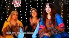 Pashto New Song Album....Khyber Sandare 2014....Singer Gul Panra & Hashmat Sahir....Part (1)