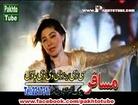 Pashto Singer gul panra Song Meena Na Kawam Meena Na Kawam