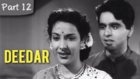 Deedar - Part 12/12 - Cult Blockbuster Movie - Dilip Kumar, Nargis, Ashok Kumar
