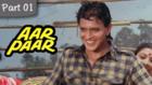 Aar Paar - Part 01/11 - Classic Blockbuster Hindi Movie - Mithun Chakraborty, Nutan