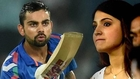Virat Kohli Blows A Kiss Again To His Lucky Charm Anushka Sharma!