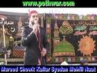 Naat mureed chauk