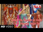 Balaji Ka Mandirya Mein Dhol Nagara Baje Marwari Song | Rajasthani Songs Marwari