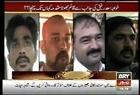 ARY Prog Sar e Aam With Iqrar ul Hassan(Jali Aamil ki Wall Chalking)