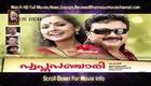 Swapna Sanchari Malayalam movie info 2011