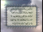 Surah Al-Baqarah v.143-211 with Urdu translation_ Tilawat Holy Quran_ Ahmadiyya Muslim Community.