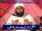 Mushkil Khusha Nabi Aur Sahaba ka Aqeedah By Allamah Ghufran Sialvi