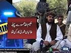 Dunya news- 2 key Taliban commanders killed in Afghanistan