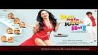 Veena Malik Bra Falls During Hot Photoshoot