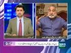 Zulfiqar Mirza Allegation on Ayyan Ali and Zardari