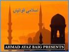 Mohammad Rafi---Ali Mushkil Kushaa---Islamic Qawwali