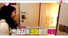 [Vietsub] We Got Married - Henry ♥ Yewon Couple - Preview Ep 5
