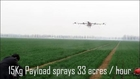 Agricultural UAV - Terra8 octo quadcopter drone for spraying pesticide